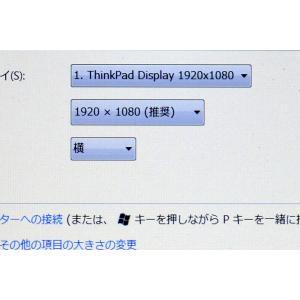 ノートパソコン 中古 パソコン Windows 10 オフィス付き Lenovo W541 Workstation FullHD 第4世代 Core i7 2.5G メモリ:32G HD:500G NVIDIA Quadro Bluetooth|seishinsj|10