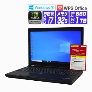 ノートパソコン 中古 パソコン Windows 10 オフィス付き 新品SSD換装 Lenovo W541 Workstation FullHD 第4世代 Core i7 2.5G メモリ:16G SSD 512G NVIDIA Quadro|seishinsj