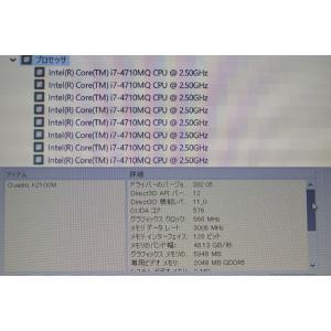 ノートパソコン 中古 パソコン Windows 10 オフィス付き 新品SSD換装 Lenovo W541 Workstation FullHD 第4世代 Core i7 2.5G メモリ:16G SSD 512G NVIDIA Quadro|seishinsj|09
