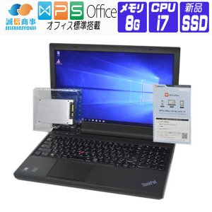 Lenovo ThinkPad W540 ワークステーション SSD 240GB 搭載(新品換装) ...