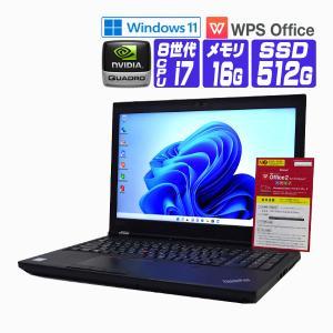 Lenovo ThinkPad W540 ワークステーション 新品 大容量 SSD 512GB 搭載...