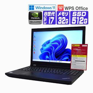 ノートパソコン 中古 パソコン Windows 10 オフィス付き 新品SSD換装 Lenovo W540 Workstation FullHD 第4世代 Core i7 2.4G メモリ:16G SSD 512G NVIDIA Quadro|seishinsj