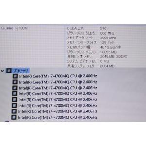 ノートパソコン 中古 パソコン Windows 10 オフィス付き 新品SSD換装 Lenovo W540 Workstation FullHD 第4世代 Core i7 2.4G メモリ:16G SSD 512G NVIDIA Quadro|seishinsj|09