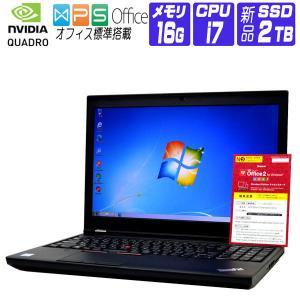 ノートパソコン 中古 パソコン Windows 10  オフィス付き Lenovo Workstation W530  HD+ 15.6インチ  第3世代 Core i7 2.3G メモリ:8G HD:500G NVIDIA Quadro seishinsj