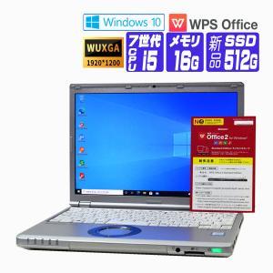 ノートパソコン 中古 パソコン Windows 10 オフィス付き 使用1000時間以下 SSD搭載...