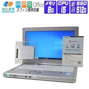 ノートパソコン 中古 パソコン Windows 10 オフィス付き 使用1000時間以下 新品SSD Panasonic NX2 12.1 第3世代 Core i5 2.6G メモリ:8G SSD 512G ドライブなし|seishinsj