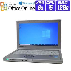 ノートパソコン 中古 パソコン Windows 10 Microsoft Office Online 使用1000時間以下 SSD Panasonic NX2 第3世代 Core i5 2.6G メモリ:8G SSD 128G 非ドライブ|seishinsj