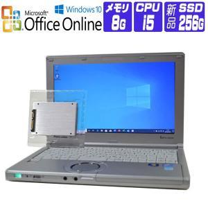 ノートパソコン 中古 パソコン Windows 10 Microsoft Office Online 使用1000時間以下 新品SSD Panasonic NX2 3世代 Core i5 2.6G メモリ8G SSD 256G 非ドライブ|seishinsj
