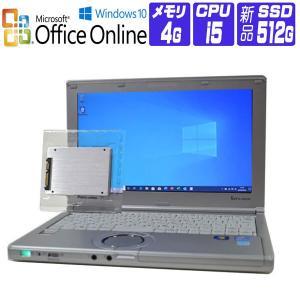ノートパソコン 中古 パソコン Windows 10 Microsoft Office Online 使用1000時間以下 新品SSD Panasonic NX2 3世代 Core i5 2.6G メモリ4G SSD 512G 非ドライブ|seishinsj