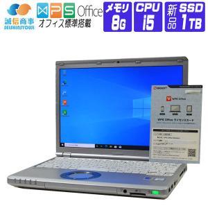 パナソニック Panasonic Let'snote CF-SX1 CF-SX1GDRYS SSD:...