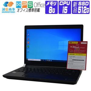 ノートパソコン 中古 パソコン Windows 10 オフィス付き 東芝 dynabook B552 15.6 HD液晶 第3世代 Core i5 2.60G メモリ:4G HD:320G Win7DtoD 無線LAN非搭載 seishinsj