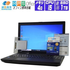 東芝 TOSHIBA dynabook Satellite B554  SSD 240GB 搭載(新...