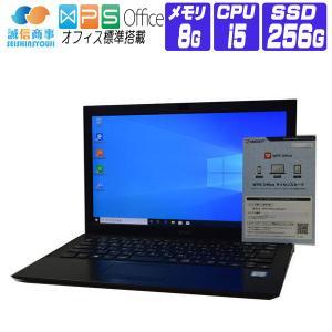 ノートパソコン 中古 パソコン Windows 10 オフィス付き SSD 搭載 VAIO Pro 13 mk2 13.3 FullHD 第5世代 Core i3 2.0G メモリ:4G SSD:128G ドライブ非搭載|seishinsj