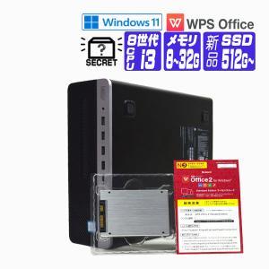 デスクトップパソコン 中古 パソコン Windows 10 オフィス付き 新品 SSD 256GB おまかせ シークレット CPU 第2世代 Core i3 以上 メモリ 4GB DVD 無線LAN非搭載|seishinsj
