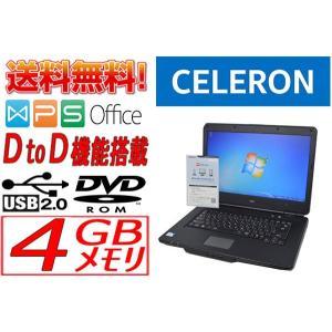 中古パソコン ノート Windows 7 Pro 32bit NEC VersaPro VA-A CPU:Celeron 900 2.2GHz メモリ:2G HD:160G DVD-ROM