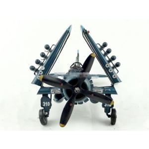 戦闘機 コルセア F4U チャンス・ヴォート F4Uコルセア ブリキ製 模型飛行機 ビンテージ 全て...