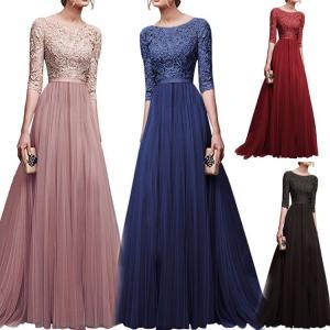 ◆素材: ポリエステル ◆セット内容: ドレス ◆季節:春夏秋冬 スタイル:ファッション モデル身長...