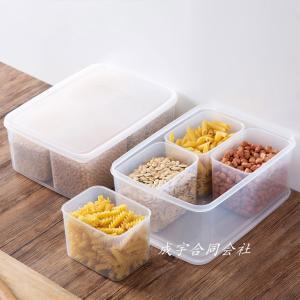 4個セット 保存容器 フードコンテナ 蓋付き 食品 ストッカー 冷凍冷蔵 お弁当 キッチン 料理 パック 小物 収納ケース 密閉 密封 透明容器 おしゃれ 食品 お米|seiu