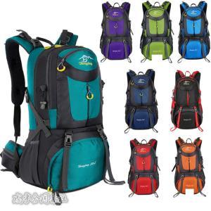 多機能 鞄 メンズ トレッキング サック アウトドア 大容量 旅行 ハイキング アウトドア 遠足 登山用品 バックパック リュック デイパック リュックサック|seiu