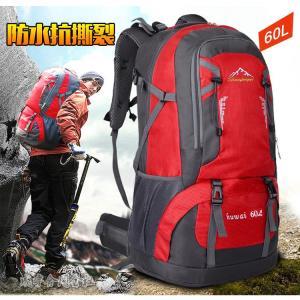 メンズ トレッキング サック 大容量 旅行 ハイキング アウトドア 遠足 登山用品 バックパック リュック デイパック レディース 多機能 撥水加工鞄|seiu