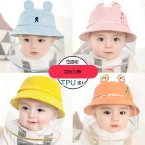 防風キャップ 飛沫防止 ベビー帽子 子供用帽子 フェイスカバー 防護帽 透明マスク ベビーハット キャップ 幼児 花粉対策 紫外線 UVカット 日よけ カバー付き|seiu