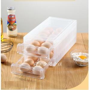 24個収納 卵ケース 冷蔵庫用 卵収納ボックス 引き出し式 冷蔵庫卵用タッパー  卵保存容器  卵トレー 卵用 持ち運び 透明ボックス|seiu