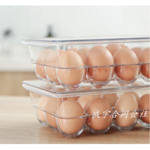 透明 卵ケース 12個収納 冷蔵庫用 卵収納ボックス 冷蔵庫卵用タッパー 卵保存容器 タッパー 卵ト...