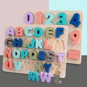 木製玩具 数字パズル 木のパズル 知育玩具 木製もちゃ 積み木 木のおもちゃ 算数 木のおもちゃ 男の子 女の子 出産祝い ベビー 赤ちゃん かわい seiu