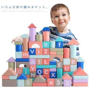 男の子 女の子 出産祝い 積み木 知育玩具 つみき積木 木製玩具 木のおもちゃ 積み木 誕生日プレゼント 知育トイ 知育おもちゃ プレゼント 赤ちゃん ベビー幼児 seiu