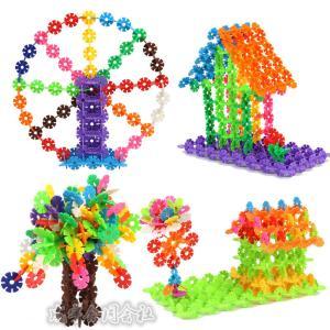 知育玩具 1歳〜4歳 赤ちゃん 誕生日 プレゼント 雪の花びら おもちゃ 立体 パズル はめ込み カラフル 子供 ブロック 収納ケース付き おしゃれ seiu