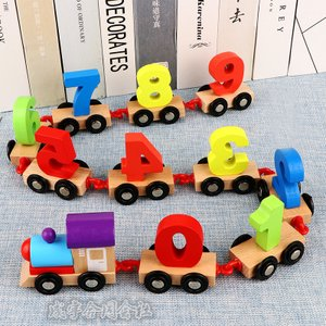 おもちゃ 木のおもちゃ 知育 赤ちゃん 0歳 1歳 2歳 3歳 誕生日 プレゼント ウッデントイ 積木 ちいさなだいくさん 玩具 収納ケース付き seiu