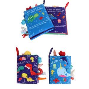 知育玩具 0歳〜4歳 おもちゃ 赤ちゃん 出産祝い 誕生日 女の子 男の子 子供 クリスマスプレゼント 布絵本 音が出る 動物本 seiu