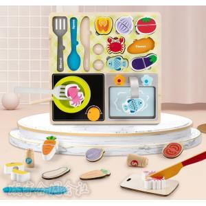 おもちゃ 知育玩具 0歳〜5歳 子供 キッズ 女の子 男の子 赤ちゃん 出産祝い 誕生日 おままごとセット おままごと おもちゃ 切る遊び 料理ごっこ  野菜 果物 seiu
