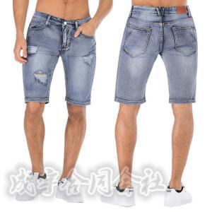 4色 デニム ショートパンツ メンズ 膝上 ハーフパンツ ショーツ 短パン デニムパンツ ジーンズ ジーパン ダメージ加工 半ズボン スリム 大きいサイズ 男性 seiu
