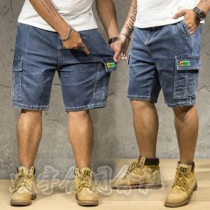 デニムパンツ ショートパンツ ハーフパンツ メンズ 半ズボン 短パン ストレッチ バギーパンツ ジーンズ ジーパン 大きいサイズ ボトムス 男性ファッション 夏 seiu
