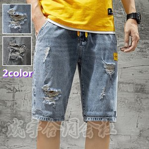 夏 デニムパンツ メンズ ショートパンツ 半ズボン 短パン ストレッチ ハーフパンツ ショーツ 細身 ボトムス カジュアル 大きいサイズ ダメージ ウォッシュ 2色 seiu