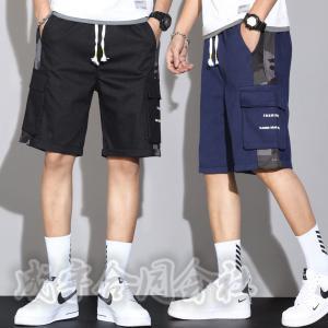 大きいサイズ 春夏 カーゴパンツ メンズ ショートパンツ ハーフパンツ デニムパンツ ストレッチ 短パン 半ズボン ポケット付き ボトムス カジュアル 3色 seiu