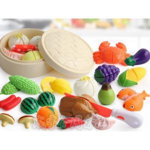 食べ物認知 おしゃれ おままごとセット キッチン 食材 果物 野菜 食器 おもちゃ  ごっこ遊び 親子遊び 知育玩具 女の子 出産祝い プレゼント|seiu
