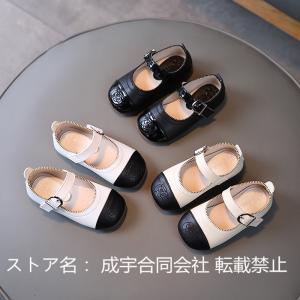 カジュアルシューズ ぺたんこパンプス 女の子 ローファー マジックテープ 履きやすい 七五三 発表会 結婚式 入学式 ドレスシューズ おしゃれ 子供靴|seiu