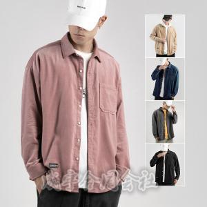 カジュアルシャツ メンズ シャツ 長袖 ゆったりシャツ ビジネス ボダンダウンシャツ ワイシャツ カジュアル 通勤 紳士服 トップス 大きいサイズ お洒落 秋服|seiu