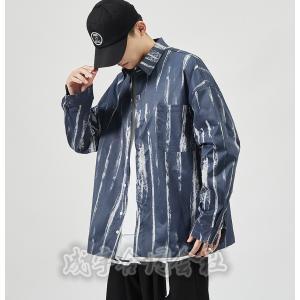 メンズ カジュアルシャツ 長袖シャツ ボダンダウンシャツ 開襟シャツ ワイシャツ トップス 通勤 ビジネスシャツ 大きいサイズ ゆったり コーデ 紳士用 20代 30代|seiu