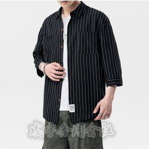 七分袖 シャツ メンズ おしゃれ カジュアルシャツ ワイシャツ ゆったり 薄手 ボダンダウンシャツ 開襟 ストライプ柄 大きいサイズ コーデ 通勤 ビジネス 新作|seiu