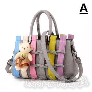 ハンドバッグ レディース PU革 ショルダーバッグ トートバッグ 2way バッグ 大容量 レザー クマ付き 可愛い 大人 通勤 ママバッグ 手提げ 鞄 かばん お出かけ|seiu