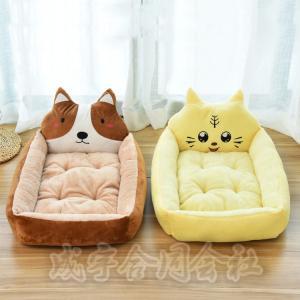 8color ペットベッド 洗える ペットマット 犬 猫 クッション ペット用 猫ベッド 猫犬 ふわふわ 寝床 ペットハウス 小型 中型 大型 可愛い おしゃれ seiu