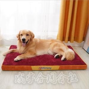 コーデュロイ ペットベッド 犬 猫ベッド 犬用品 猫用品 クッション 洗える 小型犬 中型犬 大型犬 室内用 お部屋 かわいい 暖かい 防寒 シンプル 可愛い おしゃれ seiu