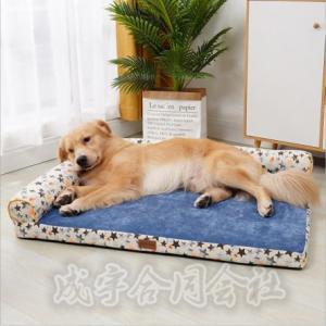 小型 中型 大型 おしゃれ 洗える ペットベッド クッション カウチベッド ふわふわ 防寒 暖かい 猫用 犬用 寝床 ペット用ソファ 室内飼い お部屋 可愛い 冬用 seiu