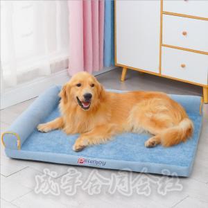2color 犬ベッド 猫ベッド クッション 犬用 猫用 ふわふわ ボリューム 厚手 防寒 暖かい 矩形 ペットソファ 寝床 ドッグベッド 洗える 小/中/大型 冬用 seiu