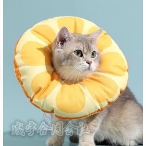 4タイプ エリザベスカラー ペット用品 猫用 犬用 ペット 首輪 猫 犬 エリザベス サイズ調節可 傷舐め防止 可愛い 柔らかい 軽量 皮膚 炎症 傷口保護 seiu