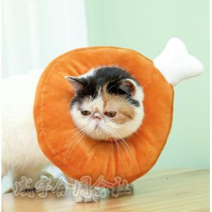 3color エリザベスカラー ペット用品 猫用 ドーナツ パイナップル 鶏もも肉 首輪 エリザベス サイズ調節可 傷舐め防止 引っ掻き防止 傷口保護 柔らかい 可愛い seiu