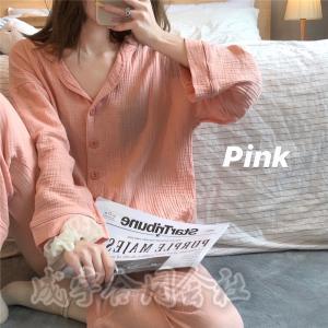 綿 ルームウェア 上下セット レディース パジャマ 長袖 前開き ロングパンツ ゆったり 無地 カジュアル 韓国風 寝巻き 部屋着 寝間着 20代 30代 40代|seiu